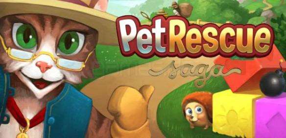 pet rescue 1